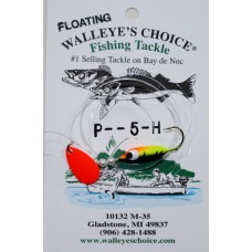 Walleye Spinner Rigs - # 2 Indiana Blade w/Soft Floater